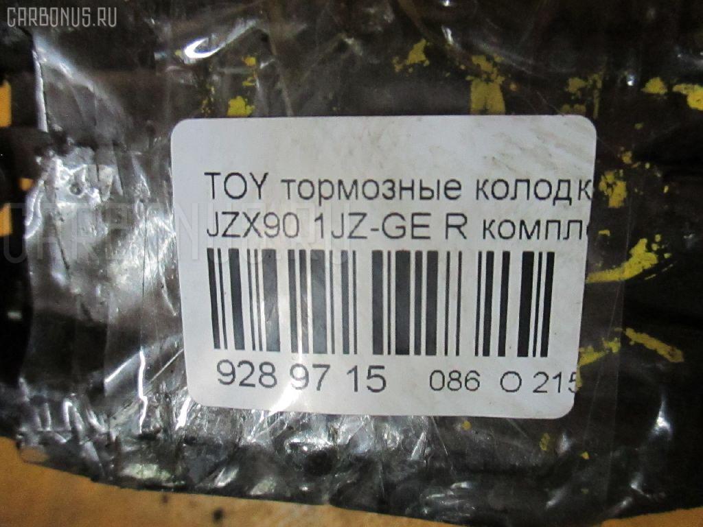 Тормозные колодки TOYOTA JZX90 1JZ-GE Фото 3