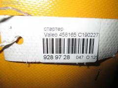 Стартер MERCEDES-BENZ A-CLASS W168.033 166.960 Фото 5
