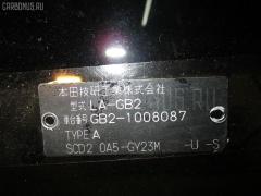 Дверь задняя Honda Mobilio GB2 Фото 1