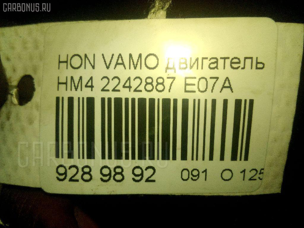 Двигатель HONDA VAMOS HM4 E07A Фото 5