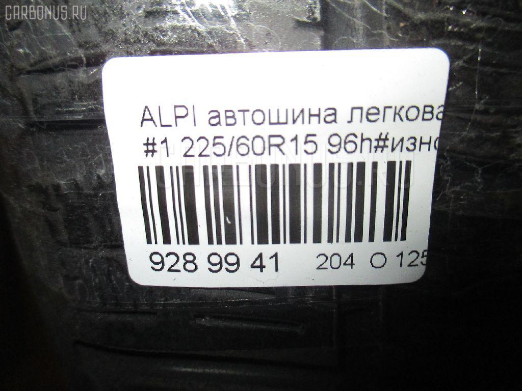 Автошина легковая зимняя ALPIN PILOT 225/60R15 MICHELIN Фото 3