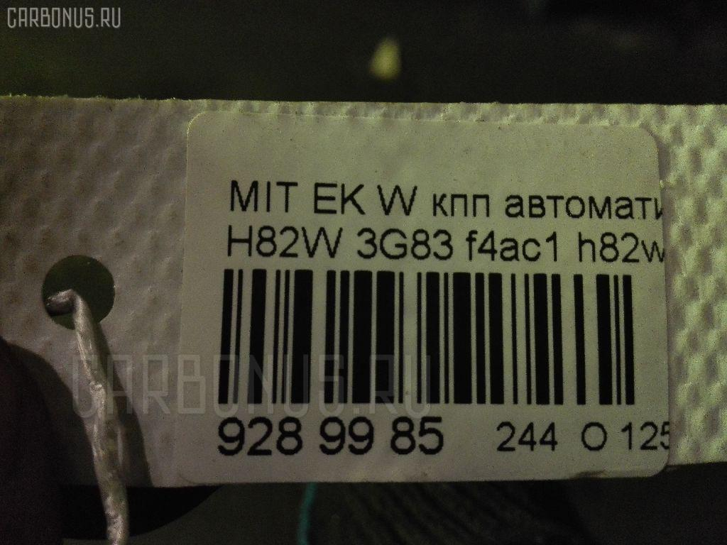 КПП автоматическая MITSUBISHI EK WAGON H82W 3G83 Фото 6