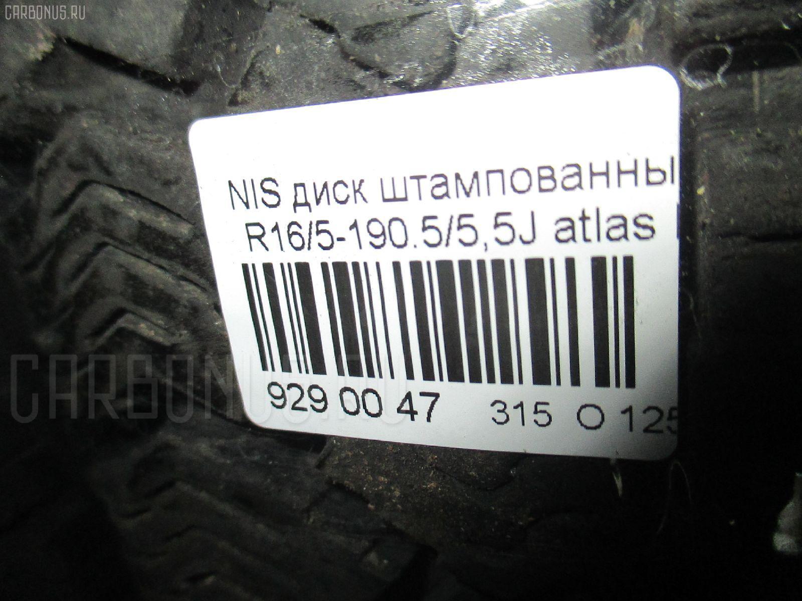 Диск штамповка грузовой R16LT / 5.5J Фото 2