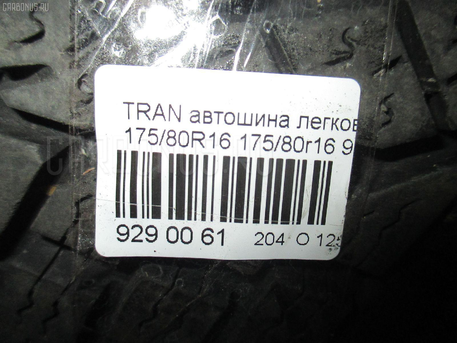 Автошина легковая зимняя TRANPATH A/T 175/80R16 TOYO Фото 5