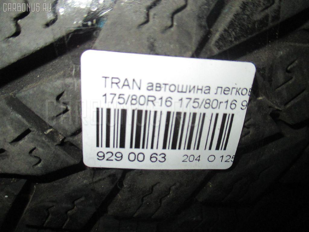 Автошина легковая зимняя TRANPATH A/T 175/80R16 TOYO Фото 4
