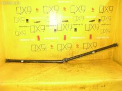 Кардан HONDA MOBILIO GB2 L15A 40100-SCD-003 Заднее