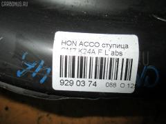 Ступица Honda Accord wagon CM2 K24A Фото 3