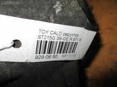 Редуктор Toyota Caldina ST215G 3S-GE Фото 3