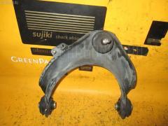 Рычаг Honda Inspire UA4 J25A Фото 1