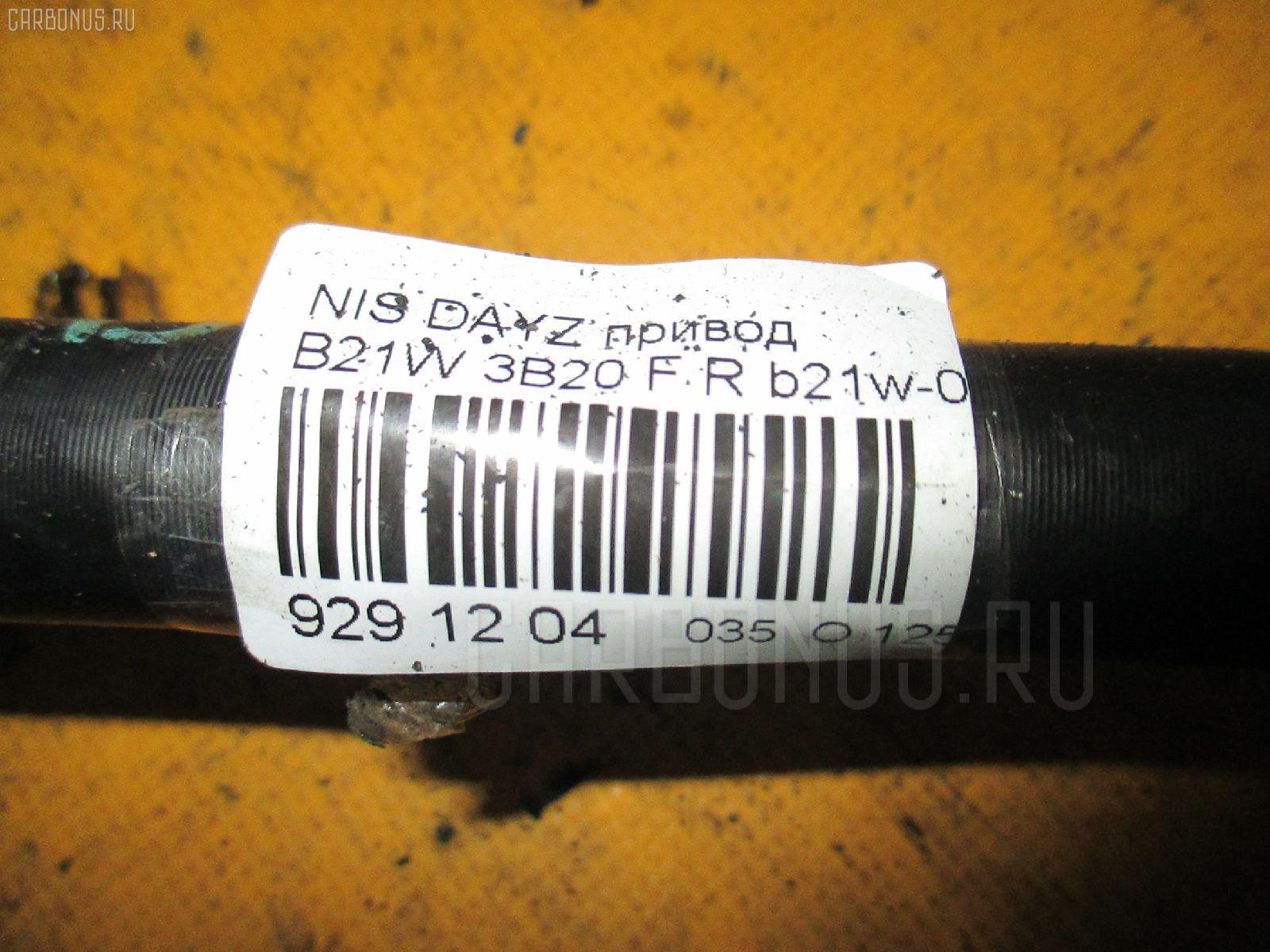 Привод NISSAN DAYZ B21W 3B20 Фото 2