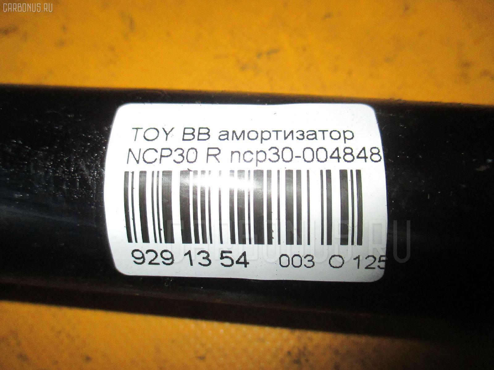 Амортизатор TOYOTA BB NCP30 Фото 2