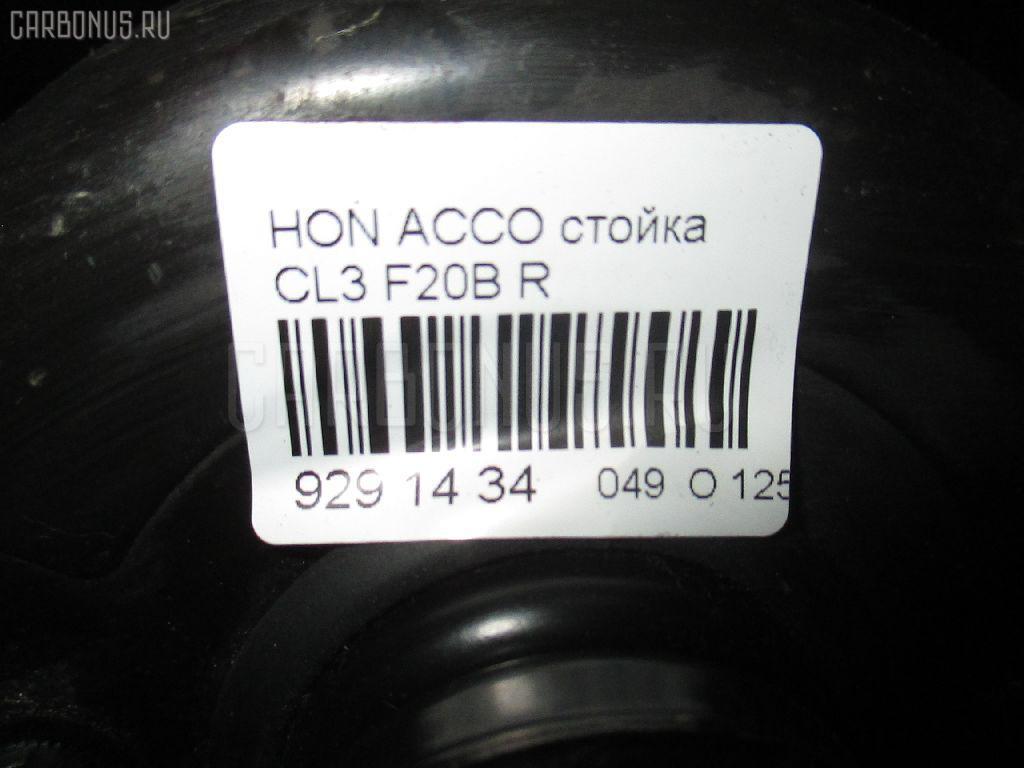 Стойка HONDA ACCORD CL3 F20B Фото 3