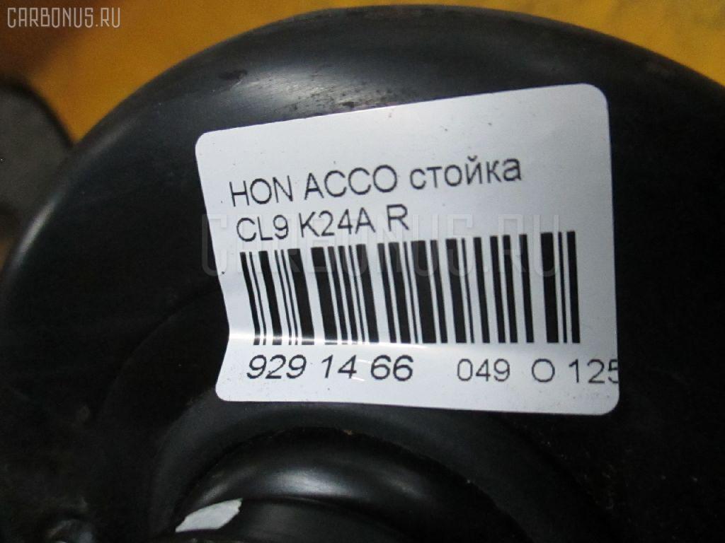 Стойка HONDA ACCORD CL9 K24A Фото 3
