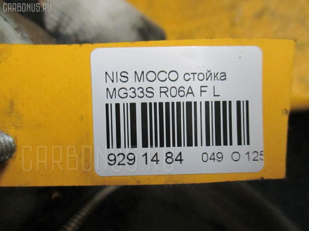 Стойка NISSAN MOCO MG33S R06A Фото 3