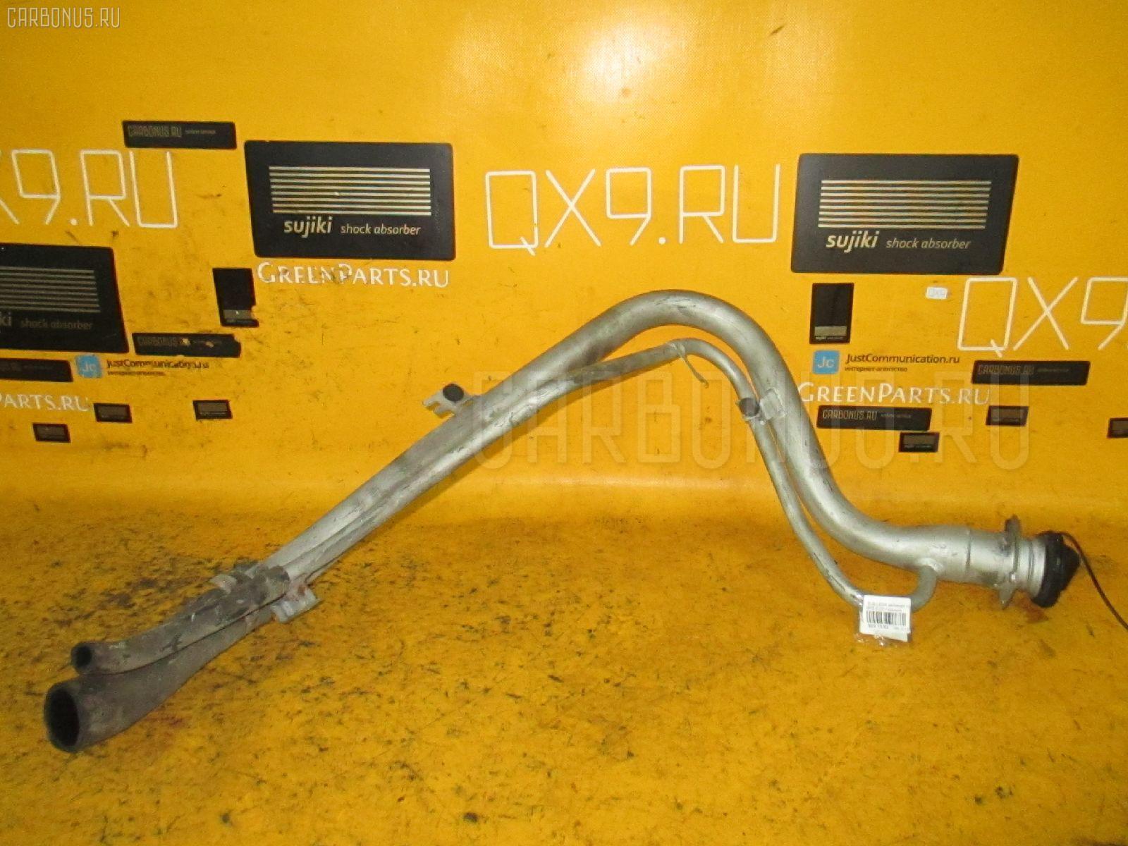 Заливная горловина топливного бака SUBARU LEGACY WAGON BH5 EJ20 Фото 1