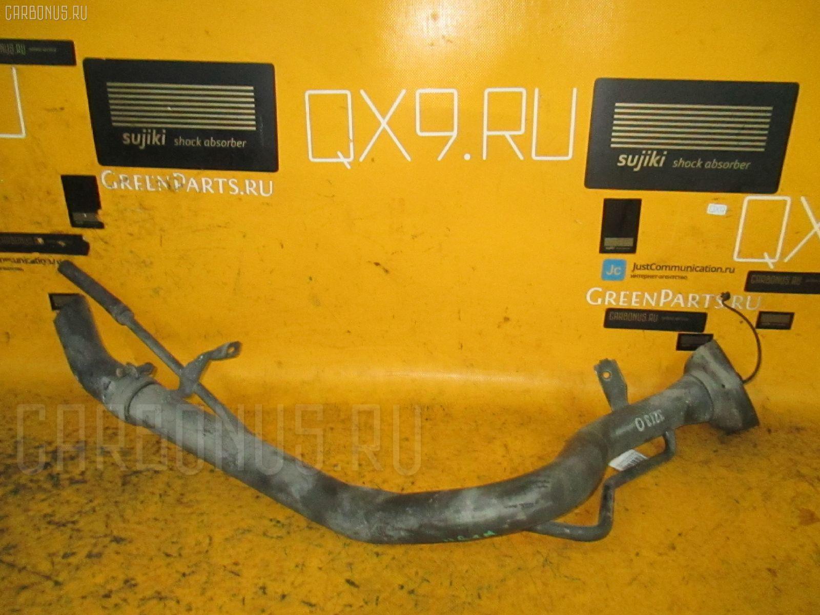 Заливная горловина топливного бака Nissan Wingroad WFY11 QG15DE Фото 1