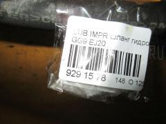Шланг гидроусилителя Subaru Impreza wagon GG9 EJ20 Фото 2