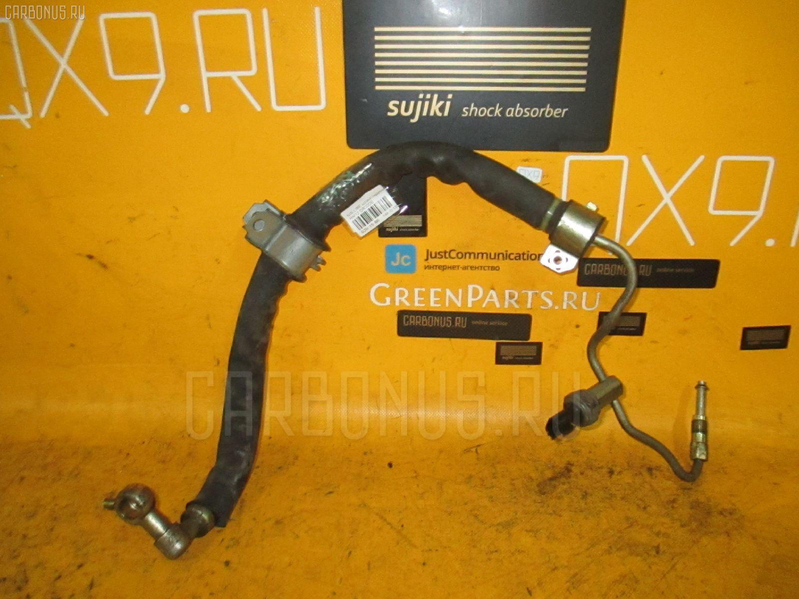Шланг гидроусилителя NISSAN LIBERTY RM12 QR20DE. Фото 2
