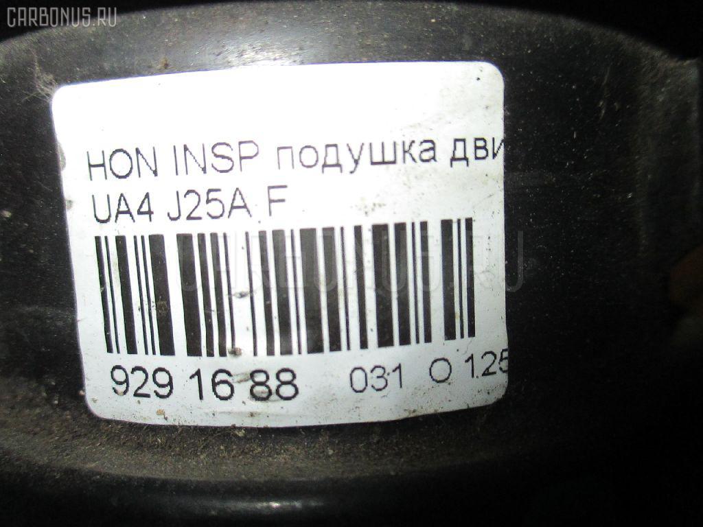 Подушка двигателя HONDA INSPIRE UA4 J25A Фото 6