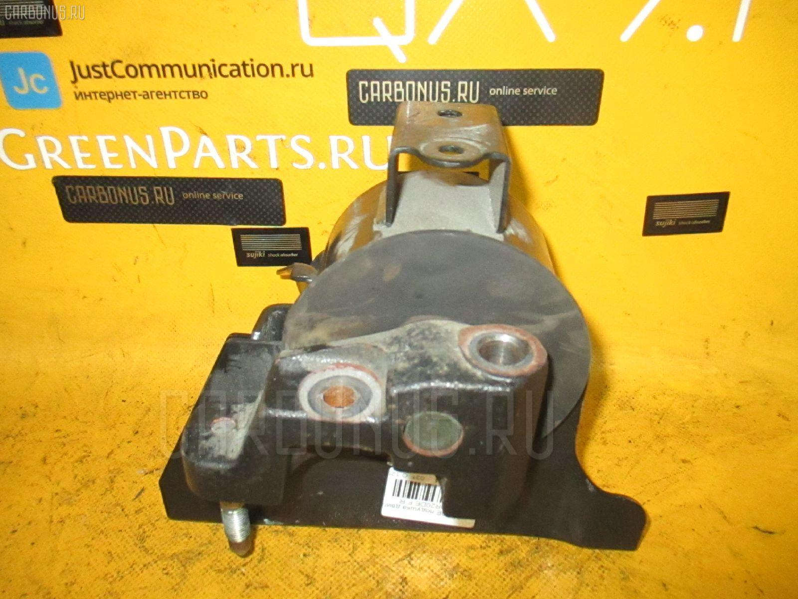 Подушка двигателя NISSAN LIBERTY RM12 QR20DE. Фото 6