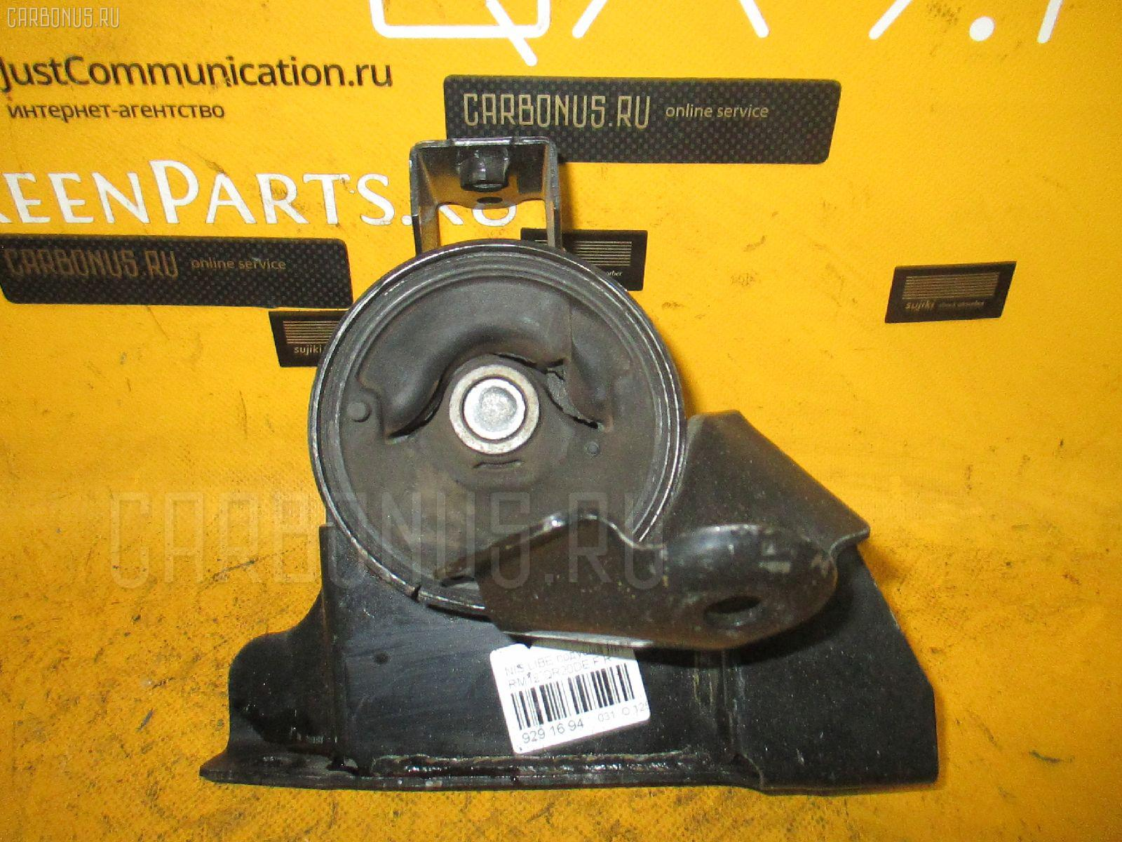 Подушка двигателя NISSAN LIBERTY RM12 QR20DE. Фото 7