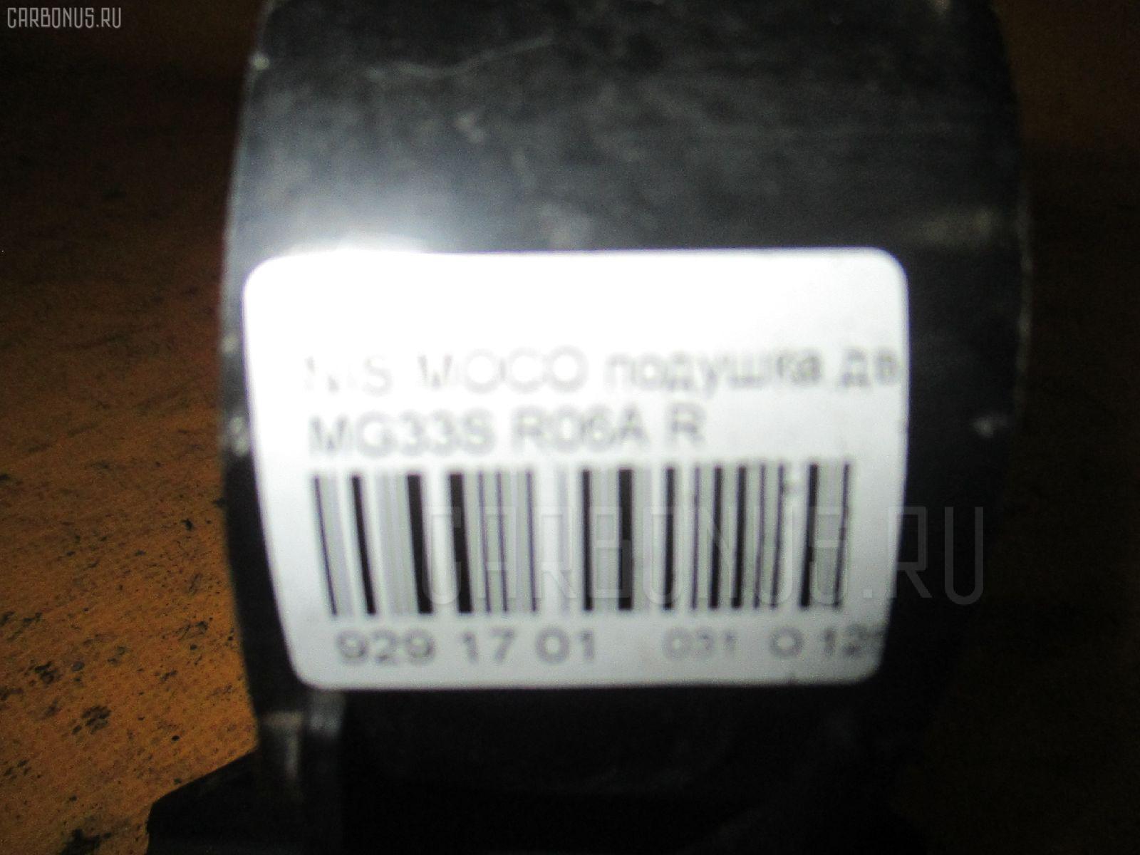 Подушка двигателя NISSAN MOCO MG33S R06A Фото 3