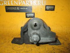 Подушка двигателя Nissan Wingroad WFY11 QG15DE Фото 1