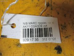 Тросик на коробку передач Nissan March AK11 CGA3DE Фото 2