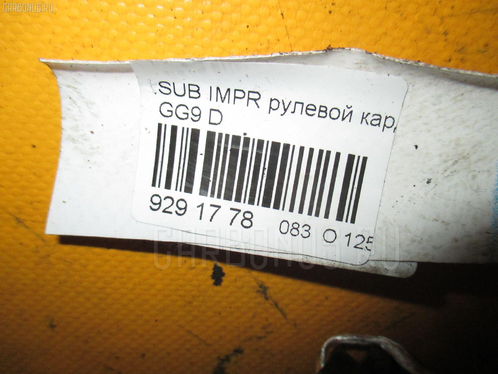 Рулевой карданчик SUBARU IMPREZA WAGON GG9 Фото 2