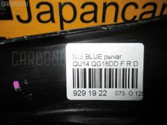 Рычаг Nissan Bluebird QU14 QG18DD Фото 2