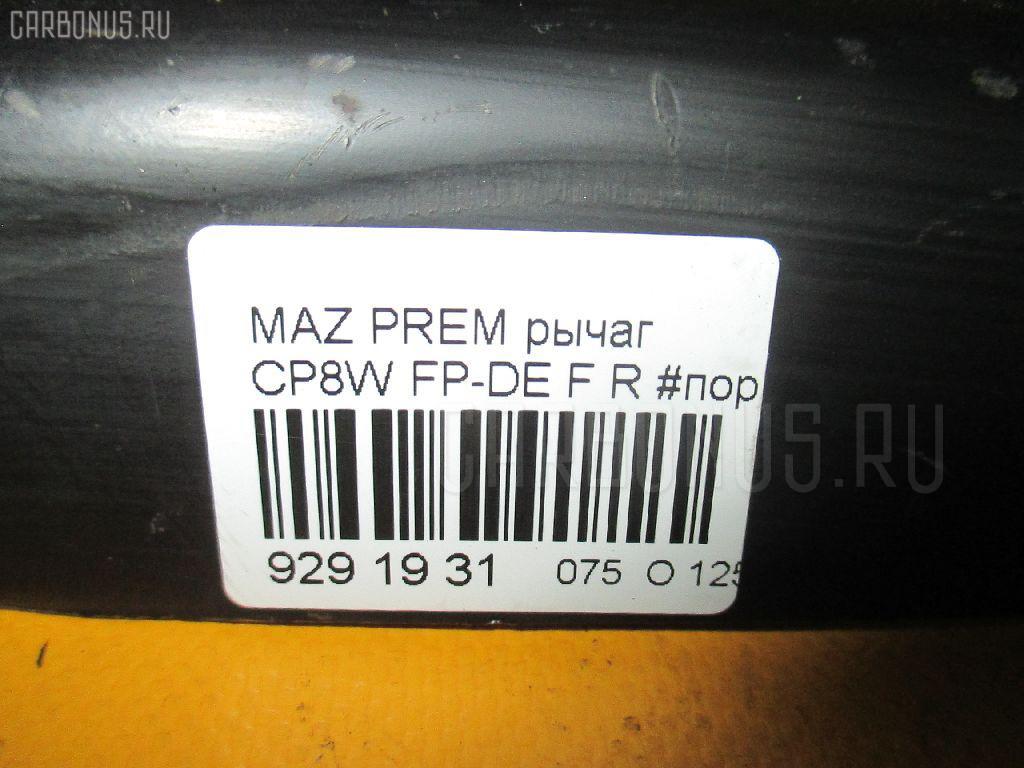 Рычаг MAZDA PREMACY CP8W FP-DE Фото 2