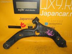 Рычаг Mazda Premacy CP8W FP-DE Фото 1