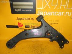 Рычаг Toyota Corolla AE101 4A-FE Фото 1