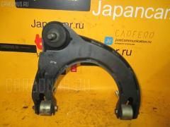 Рычаг Mitsubishi Legnum EC3W 4G64 Фото 1