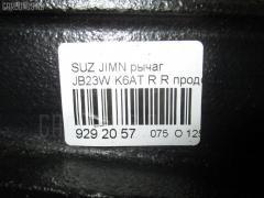 Рычаг Suzuki Jimny JB23W K6AT Фото 2
