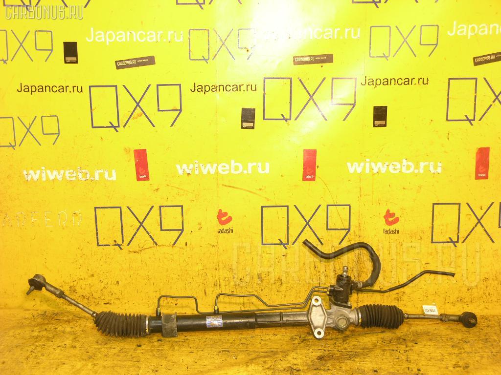 Рулевая рейка MITSUBISHI LEGNUM EC3W 4G64 Фото 1