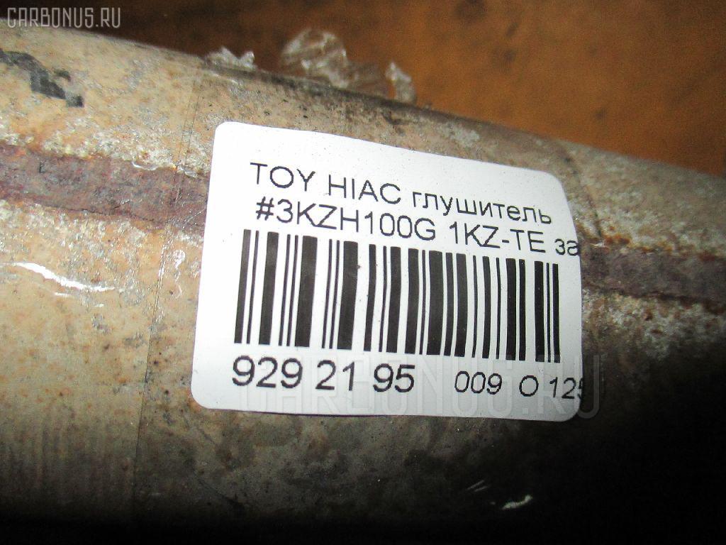 Глушитель TOYOTA HIACE KZH100G 1KZ-TE Фото 3