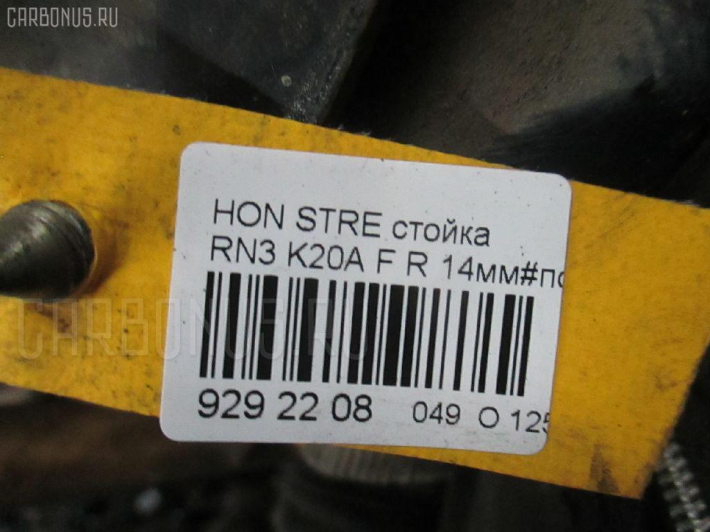 Стойка HONDA STREAM RN3 K20A Фото 3