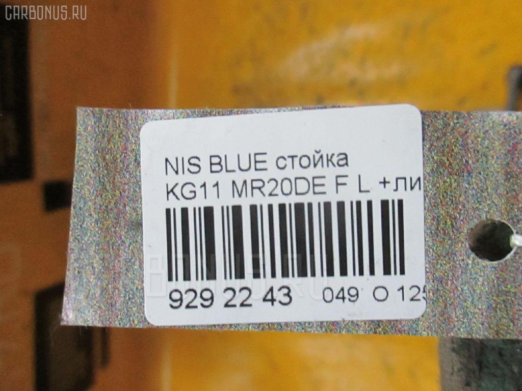 Стойка NISSAN BLUEBIRD SYLPHY KG11 MR20DE Фото 3