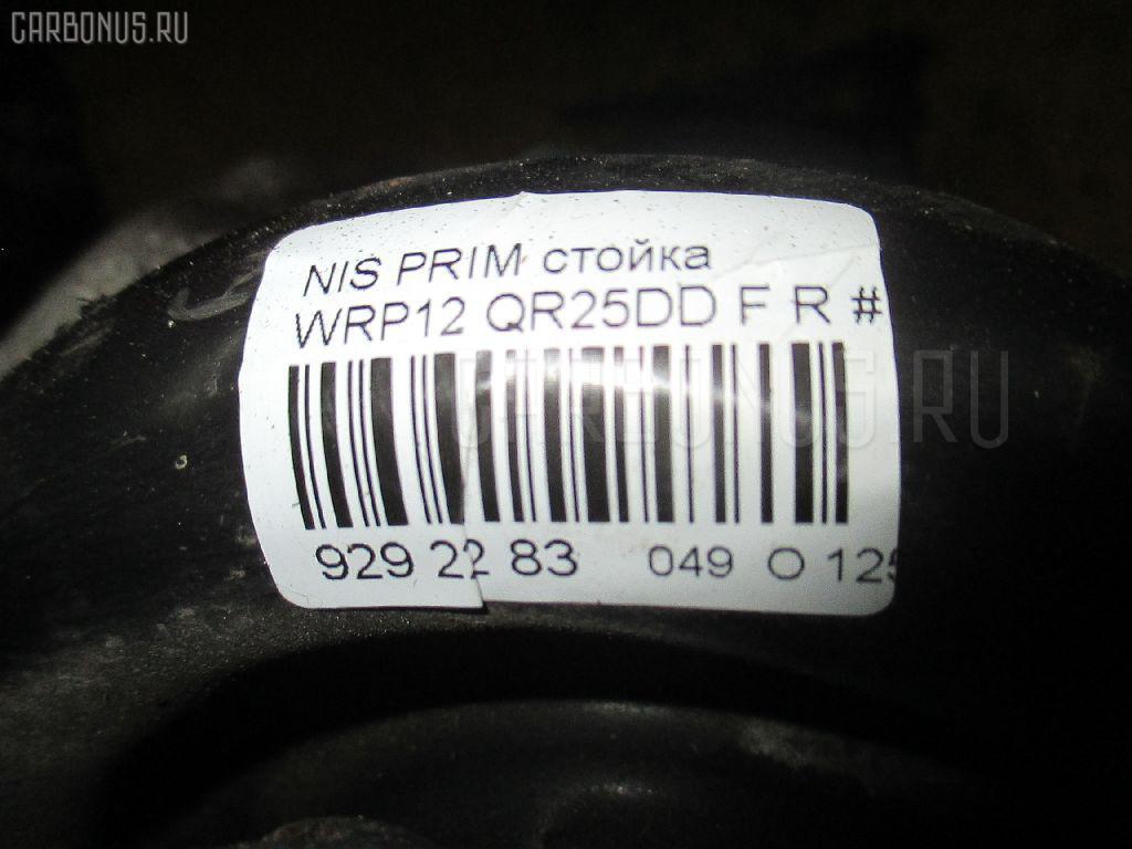 Стойка NISSAN PRIMERA WAGON WRP12 QR25DD Фото 3