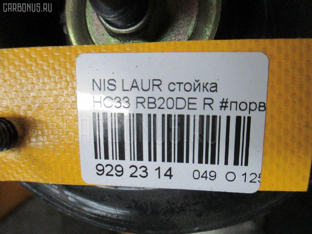 Стойка NISSAN LAUREL HC33 RB20DE Фото 3