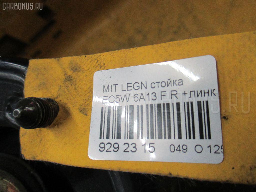 Стойка MITSUBISHI LEGNUM EC5W 6A13 Фото 3