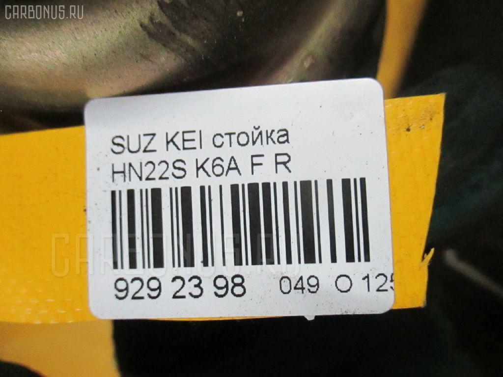 Стойка SUZUKI KEI HN22S K6A Фото 3