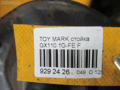 Стойка амортизатора Toyota Mark ii GX110 1G-FE Фото 3