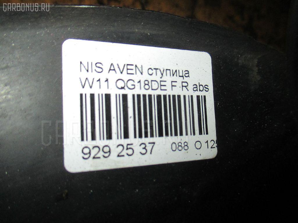 Ступица NISSAN AVENIR W11 QG18DE Фото 3