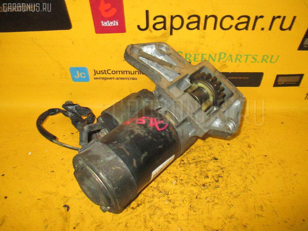 Стартер MAZDA MPV LW5W GY Фото 1