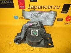 Подушка двигателя NISSAN CUBE YGZ11 CR14DE Фото 1