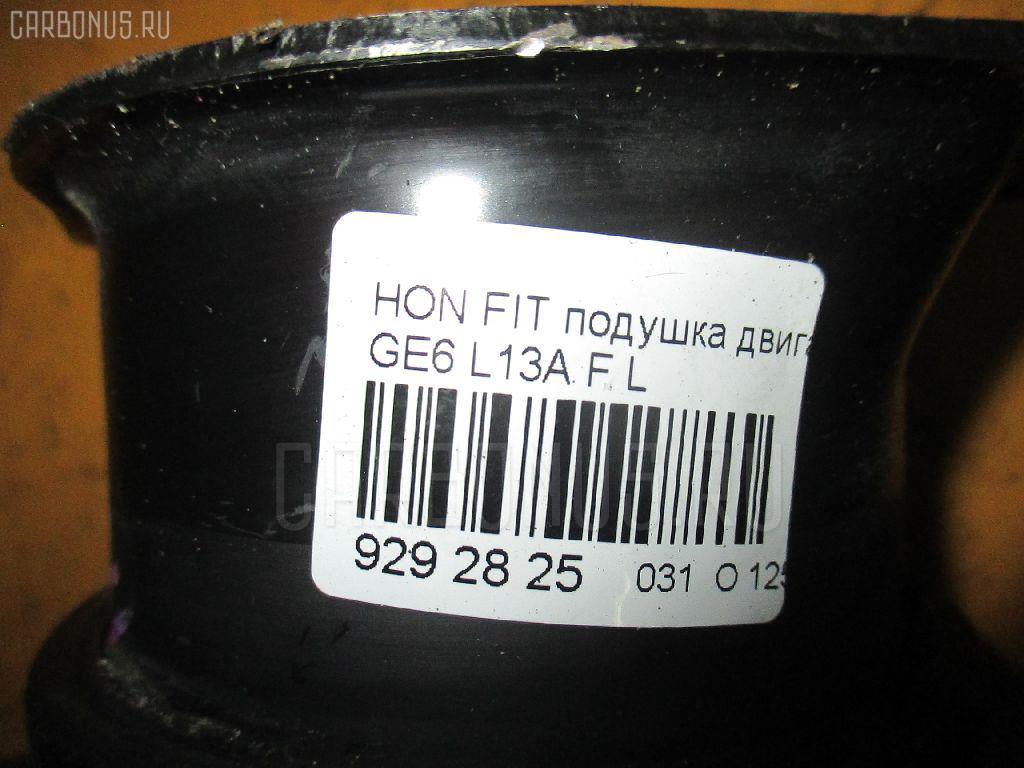 Подушка двигателя HONDA FIT GE6 L13A Фото 3
