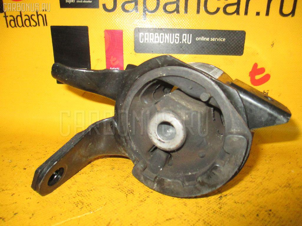 Подушка двигателя MAZDA ATENZA GY3W L3-VE Фото 1