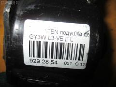 Подушка двигателя Mazda Atenza GY3W L3-VE Фото 3